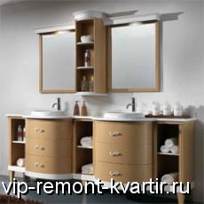 Ремонт ванной: как выбрать мебель? - VIP-REMONT-KVARTIR.RU