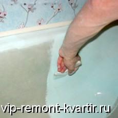 Реставрация ванны - VIP-REMONT-KVARTIR.RU