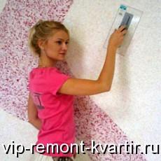 Шелковая штукатурка - VIP-REMONT-KVARTIR.RU