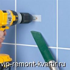 Секрет аккуратного отверстия в керамической плитке - VIP-REMONT-KVARTIR.RU