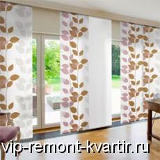 Современные шторы - VIP-REMONT-KVARTIR.RU