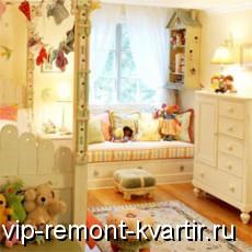 Создаём волшебный мир своему ребёнку - VIP-REMONT-KVARTIR.RU