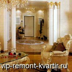 Стиль Ампир в интерьере квартиры - VIP-REMONT-KVARTIR.RU