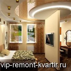 Стратегия ремонта: 5 уровней игры - VIP-REMONT-KVARTIR.RU
