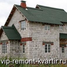 Строительство домов из пенобетона - VIP-REMONT-KVARTIR.RU