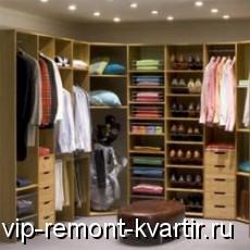 Типы гардеробных систем и комнат, их плюсы и минусы - VIP-REMONT-KVARTIR.RU