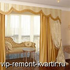 Типы окон и способы их драпировки - VIP-REMONT-KVARTIR.RU