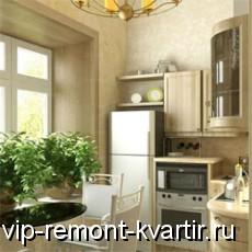 Уловки для маленькой кухни - VIP-REMONT-KVARTIR.RU