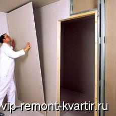 Установка перегородки из гипсокартона - VIP-REMONT-KVARTIR.RU