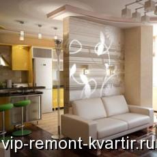Варианты зонирования кухни - VIP-REMONT-KVARTIR.RU