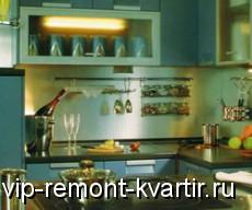 Выбираем аксессуары для кухни - VIP-REMONT-KVARTIR.RU