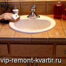 Выбираем раковину для ванной комнаты - VIP-REMONT-KVARTIR.RU