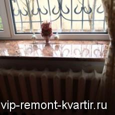 Выбор подоконников для любого интерьера - VIP-REMONT-KVARTIR.RU