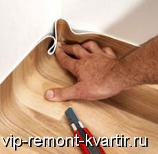 Выбор, покупка и укладка линолеума - VIP-REMONT-KVARTIR.RU