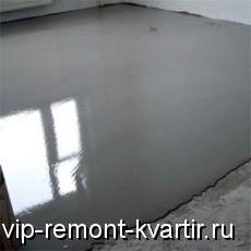 Виды выравнивания пола под уровень - VIP-REMONT-KVARTIR.RU