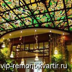 Витражные потолки – новое слово в интерьере - VIP-REMONT-KVARTIR.RU