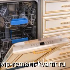 Все, что нужно знать о возможностях посудомоечных машин - VIP-REMONT-KVARTIR.RU