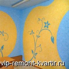 Жидкие обои - преимущества и недостатки - VIP-REMONT-KVARTIR.RU