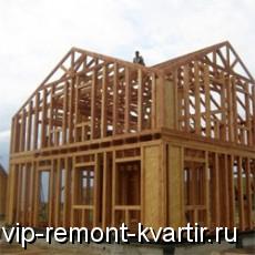 Загородный дом: лучший выбор современности - VIP-REMONT-KVARTIR.RU