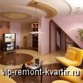 5 причин заказать дизайн-проект квартиры у профессионалов - VIP-REMONT-KVARTIR.RU