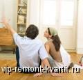 8 способов преобразить интерьер съемной квартиры - VIP-REMONT-KVARTIR.RU