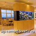 Аквариум в интерьере офиса - VIP-REMONT-KVARTIR.RU