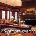 Английский стиль в интерьерах - VIP-REMONT-KVARTIR.RU