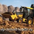 Аренда строительной техники - VIP-REMONT-KVARTIR.RU