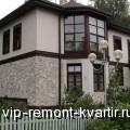 Архикамень. Достоинства и область применения - VIP-REMONT-KVARTIR.RU
