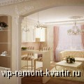 Арки в интерьере квартиры - VIP-REMONT-KVARTIR.RU