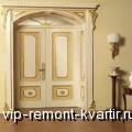 Арочные двери в интерьере Вашего дома - VIP-REMONT-KVARTIR.RU