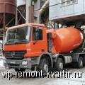 Бетон с доставкой в Лобне - VIP-REMONT-KVARTIR.RU
