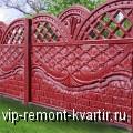 Бетонные заборы – простота и долговечность - VIP-REMONT-KVARTIR.RU