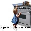 Безопасная кухня для Вашего ребенка - VIP-REMONT-KVARTIR.RU
