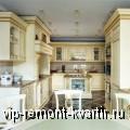 Быстрый способ обновления вашей кухни - VIP-REMONT-KVARTIR.RU