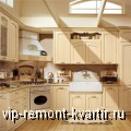 Бытовая техника в кухне. Встраиваемая или отдельно стоящая? - VIP-REMONT-KVARTIR.RU