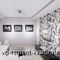 Черно-белые обои в интерьере квартиры - VIP-REMONT-KVARTIR.RU