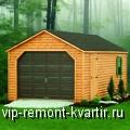 Что стоит знать при строительстве гаража - VIP-REMONT-KVARTIR.RU