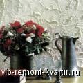 Декоративные штукатурки - VIP-REMONT-KVARTIR.RU