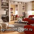 Делаем маленькую квартиру просторной - VIP-REMONT-KVARTIR.RU