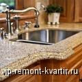 Деревянная, ламинированная или каменная? Какую столешницу выбрать? - VIP-REMONT-KVARTIR.RU