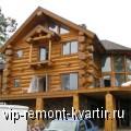 Деревянные дома опять в моде - VIP-REMONT-KVARTIR.RU
