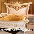 Деревянные итальянские кровати — надежно и качественно - VIP-REMONT-KVARTIR.RU