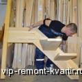 Деревянные лестницы: ступенька за ступенькой - VIP-REMONT-KVARTIR.RU