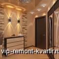Дизайн интерьера для коридора - VIP-REMONT-KVARTIR.RU