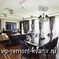 Дизайн интерьера квартиры в стиле неоклассика - VIP-REMONT-KVARTIR.RU