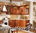 Дизайн кухни - VIP-REMONT-KVARTIR.RU