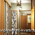 Дизайн маленькой прихожей - VIP-REMONT-KVARTIR.RU