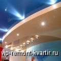 Дизайн потолков в квартире - VIP-REMONT-KVARTIR.RU