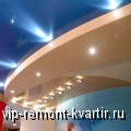 ������ �������� � �������� - VIP-REMONT-KVARTIR.RU